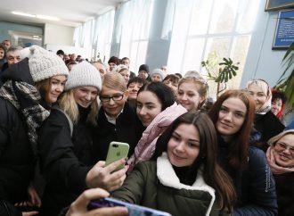 Юлія Тимошенко: Освіта – абсолютний пріоритет Нового курсу України