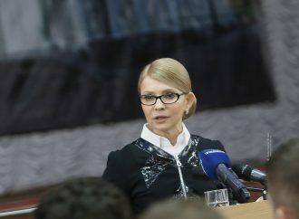 АНОНС: Юлія Тимошенко відвідує Одещину