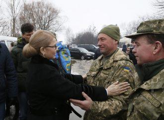 Юлія Тимошенко на Чернігівщині, 29-30 січня 2019р.