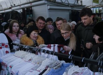 Юлія Тимошенко: Насамперед знизимо тарифи і спрямуємо на потреби громадян український газ