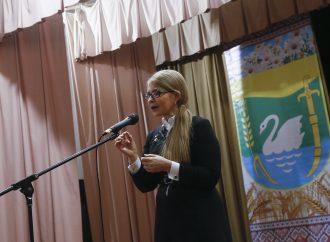 Юлія Тимошенко: Наше завдання – захистити та підтримати українського селянина, забезпечити нову якість сільського життя