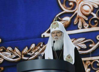 Патріарх Філарет відкрив Форум єднання у Києві