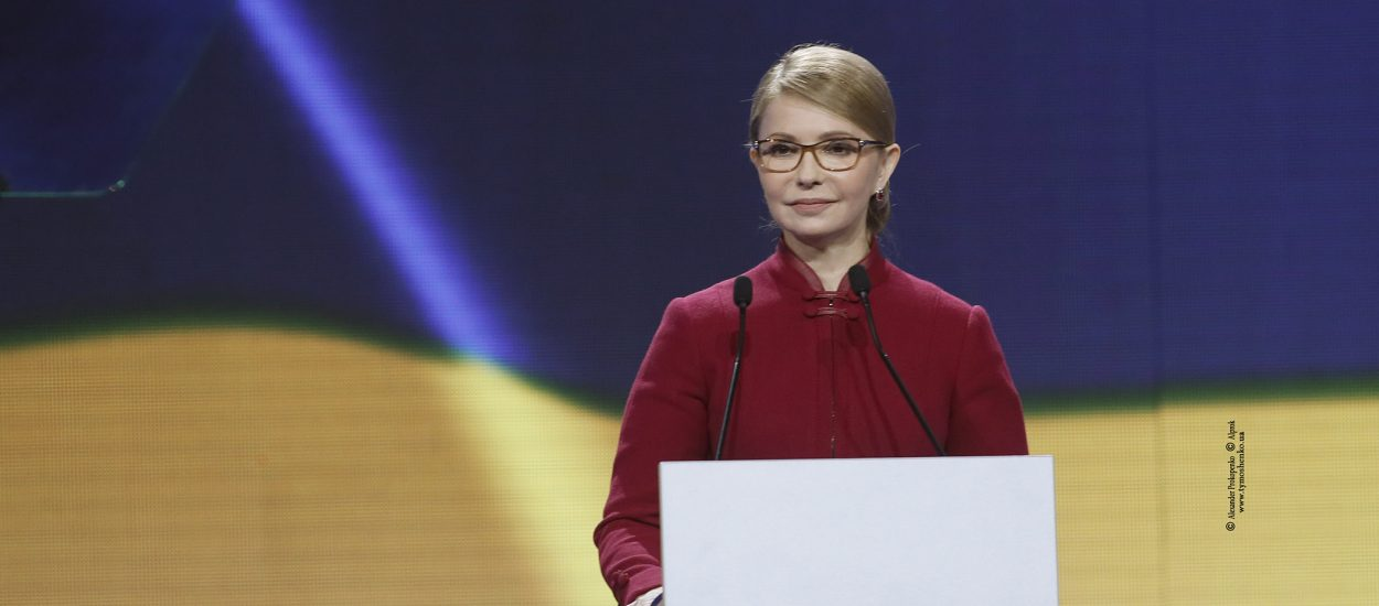 Вибори минуть, а нам жити в одній країні: Юлія Тимошенко про телефонну розмову Порошенка та Зеленського