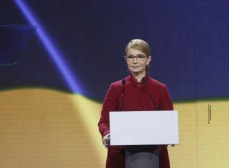 АНОНС: Юлія Тимошенко бере участь у Мюнхенській безпековій конференції