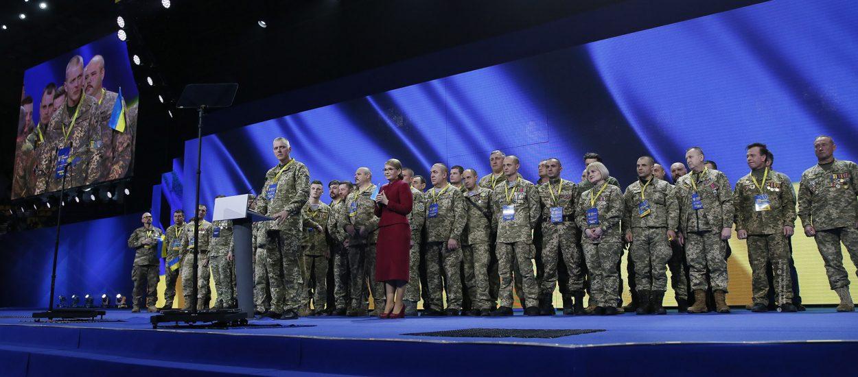 Свято безстрашних та незламних, – Юлія Тимошенко привітала з Днем Збройних сил України
