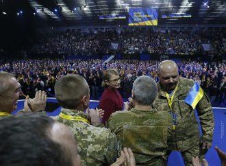 Єдиний політичний кіборг України, – військові про Юлію Тимошенко
