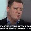 Сергій Євтушок: У пріоритеті Нового курсу Тимошенко – стимулювання народжуваності