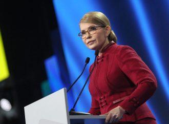 Юлія Тимошенко: Після виборів я не втрачу жодної хвилини