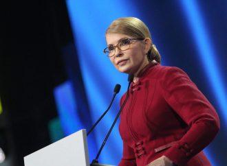 Юлію Тимошенко зареєстровано кандидатом у Президенти