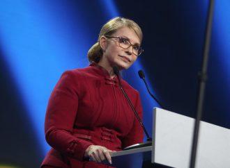 Юлія Тимошенко: Україні потрібна перемога, і вона в нас буде