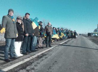 На кордоні Запорізької і Донецької областей утворили живий ланцюг