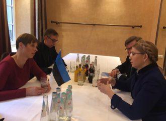 Юлія Тимошенко зустрілася з Президентом Естонії