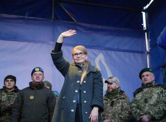 Юлія Тимошенко: Україні потрібен справжній мир, а не його «мінська» імітація