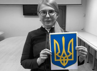 Юлія Тимошенко підтримала флешмоб Луганської «Батьківщини» «Це мій Герб»