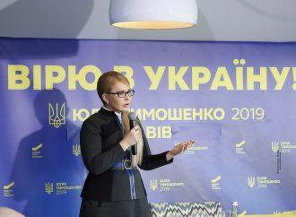 Юлія Тимошенко назвала три конкретних кроки, які дозволять забезпечити українців житлом