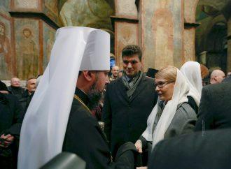 Юлія Тимошенко взяла участь в літургії та чині інтронізації Предстоятеля ПЦУ, 03.02.2019
