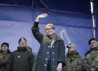Юлія Тимошенко відвідала Тернопільщину, 12.02.2019