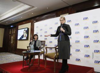 Юлія Тимошенко зустрілася з представниками Європейської Бізнес Асоціації, 04.02.2019