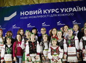 Юлія Тимошенко на Тернопільщині 12 лютого 2019 р.