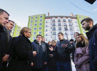 Юлія Тимошенко розповіла, як забезпечити молодь житлом