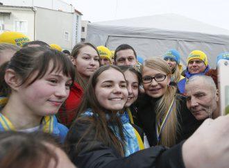Юлія Тимошенко відвідує Івано-Франківщину, 13.02.2019