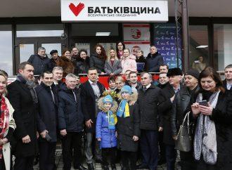 Юлія Тимошенко відкрила Центр допомоги іванофранківцям, 14.02.2019
