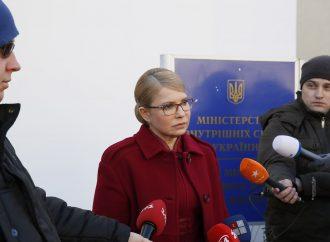 Юлія Тимошенко: Ми унеможливимо фальсифікації виборів штабом Порошенка
