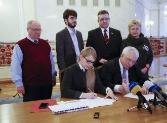 Спілка власників житла підтримала Юлію Тимошенко: Підписано меморандум про співпрацю