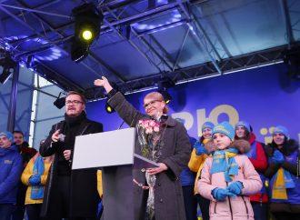 Юлія Тимошенко відвідує Черкаську та Київську області, 07-08.02.2019