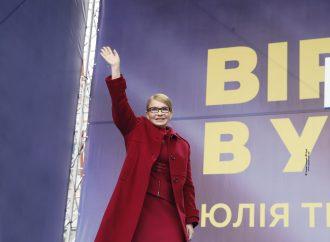 АНОНС: Юлія Тимошенко відвідує Львівщину