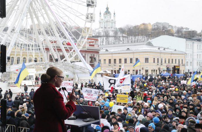Зустріч Юлії Тимошенко з киянами на Контрактовій площі, 09.02.2018