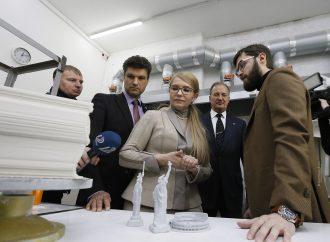 Юлія Тимошенко відвідала фабрику 3D друку в Одесі 21 лютого 2019 р.