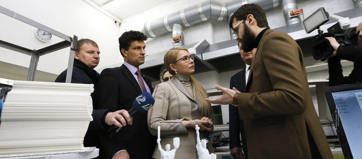 Юлія Тимошенко: Ми створимо умови для інноваційного розвитку
