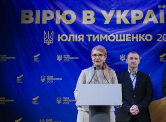 Юлія Тимошенко: Монетизація субсидій – це ще одна технологія підкупу виборців Порошенком