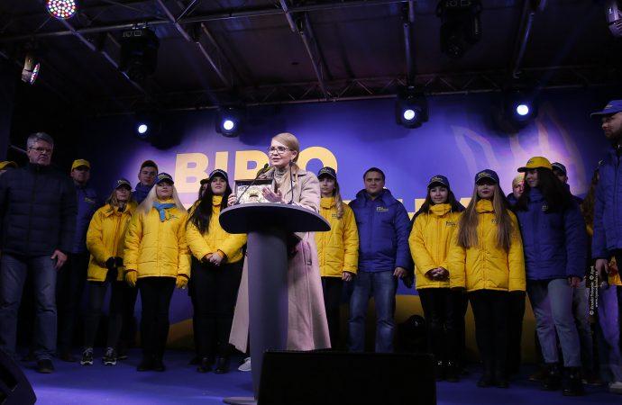 Юлія Тимошенко на Одещині 21 лютого 2019 р.
