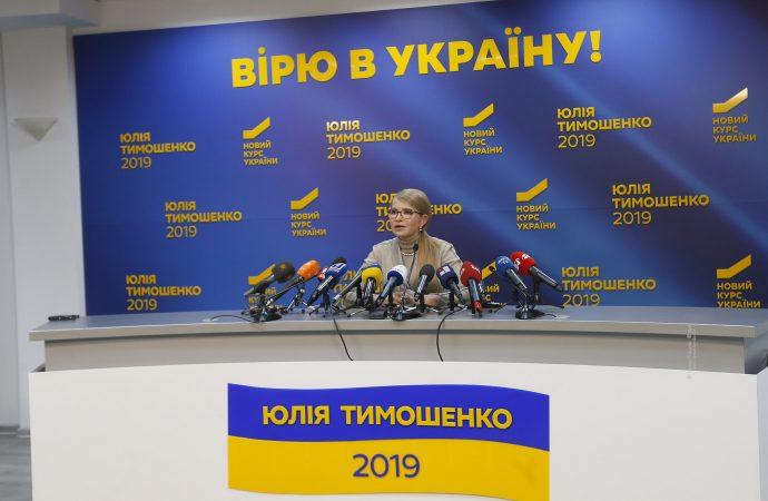 Прес-конференція Юлії Тимошенко, 22.02.2019