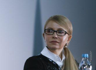 Юлія Тимошенко: Ми знизимо ціну на газ і впровадимо мораторій на зростання тарифів
