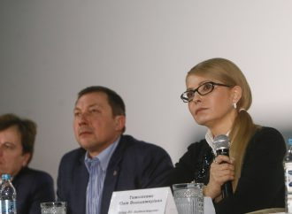 Юлія Тимошенко перебуває на Полтавщині, 01.02.2019