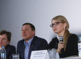 Юлія Тимошенко: Молодь буде забезпечена доступним житлом