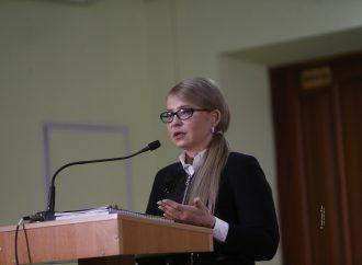 Юлія Тимошенко: 100% податку з доходів має залишатися у місцевих громад
