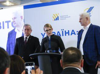 Роботодавці підтримали Юлію Тимошенко: укладено Меморандум про співпрацю