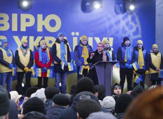 Юлія Тимошенко відвідала Дніпропетровську область, 05-06.02.2019