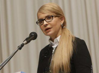 АНОНС: Юлія Тимошенко відвідає Черкаську та Київську області