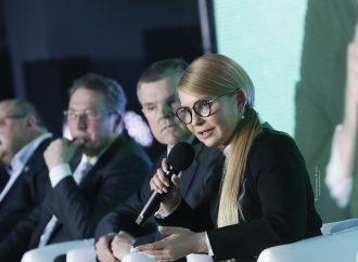 Юлія Тимошенко: Мета Нового курсу – якісна та доступна медицина