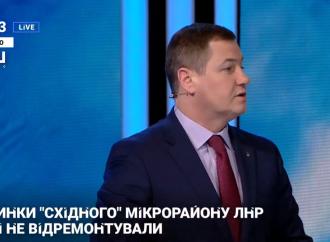 Сергій Євтушок: Тарифна політика влади – неприпустима