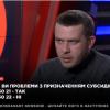Іван Крулько: Ми створимо умови для життя та роботи на Батьківщині