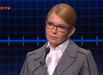 Юлія Тимошенко: Ми знизимо ціни на газ і збережемо співпрацю з МВФ