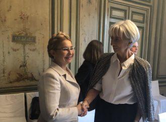 Юлія Тимошенко зустрілася з Директором-розпорядником МВФ Крістін Лагард
