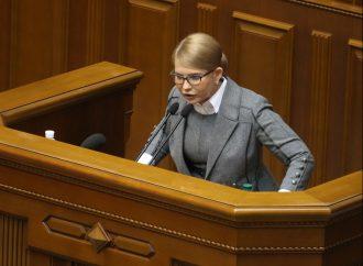 Виступ Юлії Тимошенко у парламенті 7 лютого 2019 р.