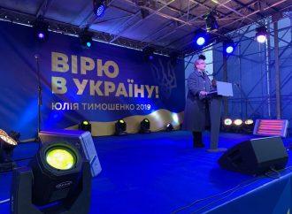 Юлія Тимошенко: У нас є можливості знизити ціну на газ удвічі, і ми це зробимо